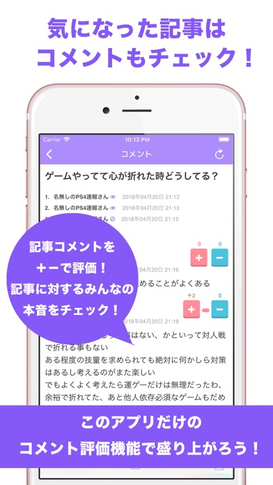 https://is2-ssl.mzstatic.com/image/thumb/Purple124/v4/f1/e7/b8/f1e7b80d-abb3-055a-8f1c-bdaf52603804/source/392x696bb.jpg