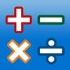 AB数学 - お子様と大人向けの楽しいゲーム - iPadアプリ