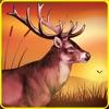 鹿狙撃狩猟ゲーム 20 - iPhoneアプリ