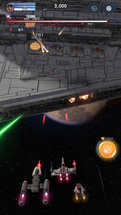 スター・ウォーズ™ : スターファイター・ミッション紹介画像8