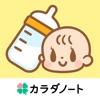 授乳ノート 簡単シンプル赤ちゃんの育児記録 - iPhoneアプリ