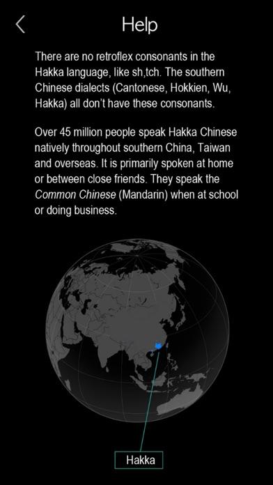 Hakka - Chinese Dialect screenshot 8