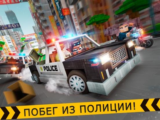 Скачать грабитель полиция гонки: 2019!