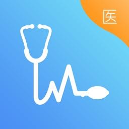高血压大夫(医生版)——全国高血压医生协作平台
