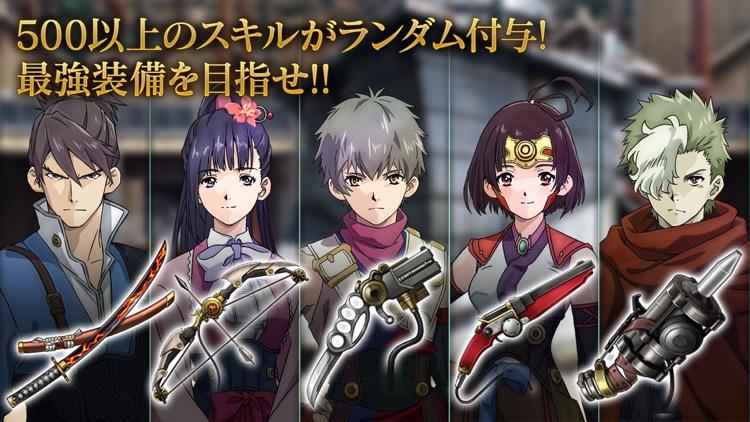 甲鉄城のカバネリ -乱- screenshot-4