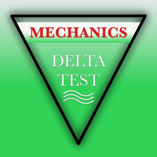 Дельта тест механики