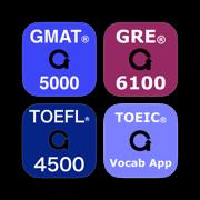 GMAT® / GRE® / TOEFL® / TOEIC®単語帳セット
