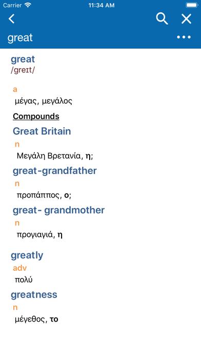 Oxford Greek Mini Dictionaryのおすすめ画像1