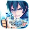 ファンタシースターオンライン2 es[本格アクションRPG] - iPadアプリ