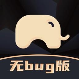 大象保无bug版-严选健康险快速理赔