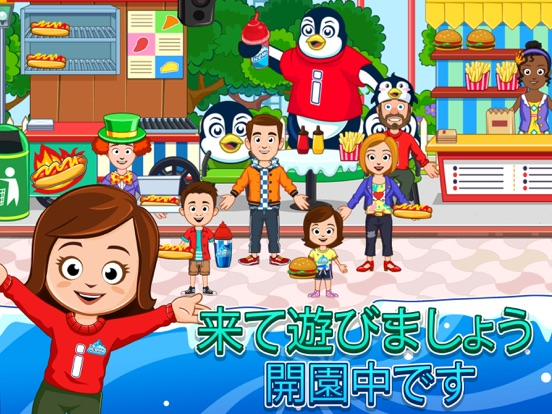 My Town : ICEE™ Amusement Parkのおすすめ画像4
