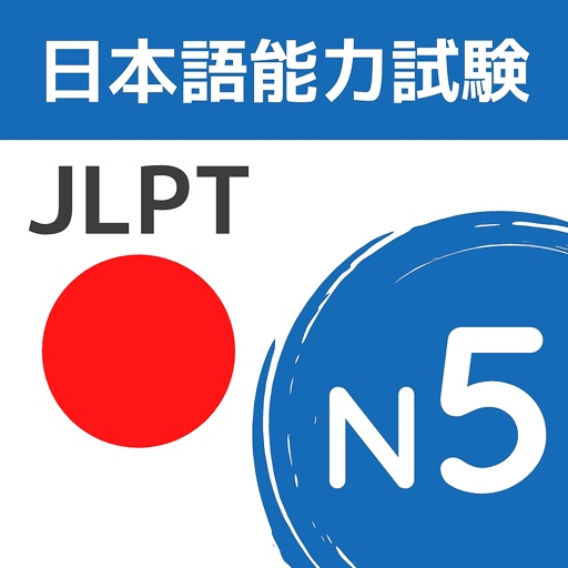 JLPT N5 Flashcards & Quizzes