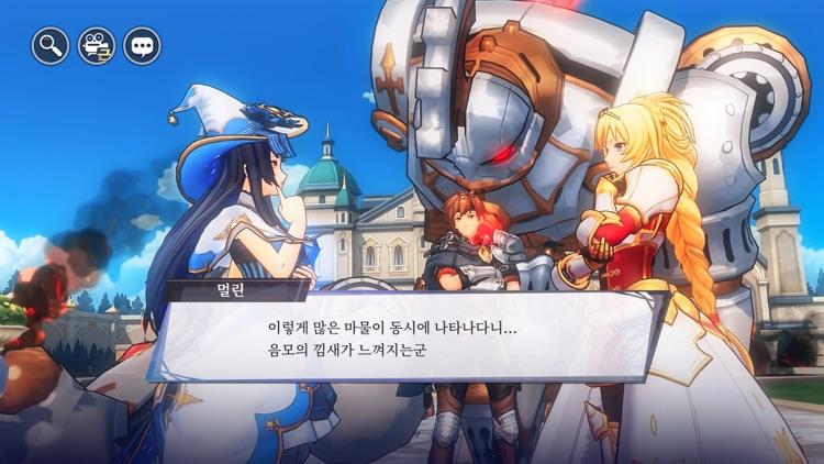 가디스 오브 제네시스 screenshot-6