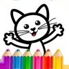 子どもの塗り絵遊び