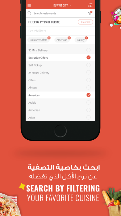 Screenshot for Carriage - Food Delivery in United Arab Emirates App Store
