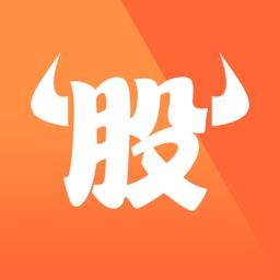 牛股王财富-股票基金开户软件