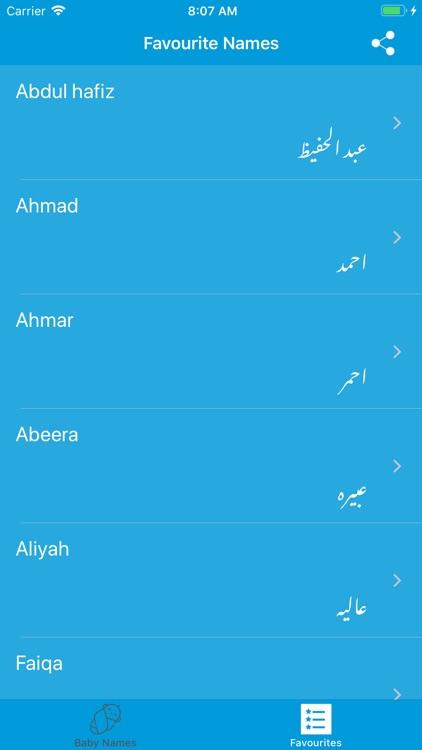 Muslim Baby Names With menings screenshot-6