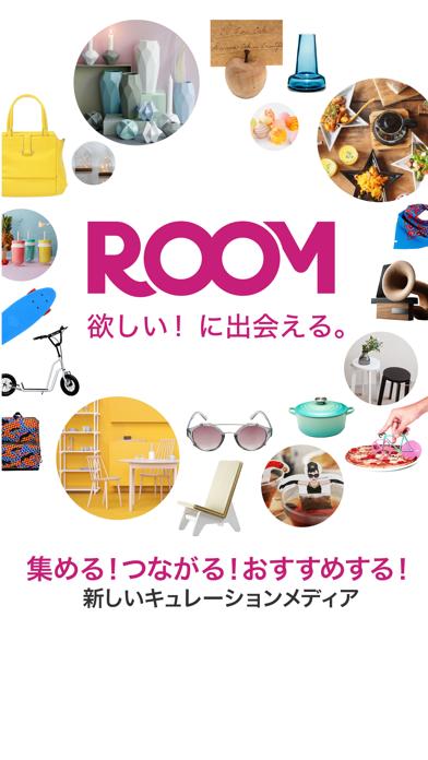 ROOM すきなモノが見つかる楽天のショッピングアプリ!のおすすめ画像1