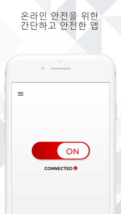 다운로드 인터넷 보안 VPN Android 용