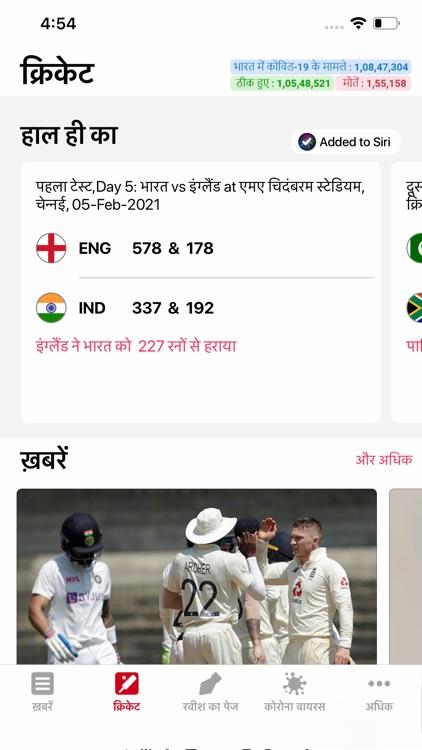 NDTV India screenshot-3