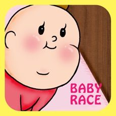 Activities of Baby Race
