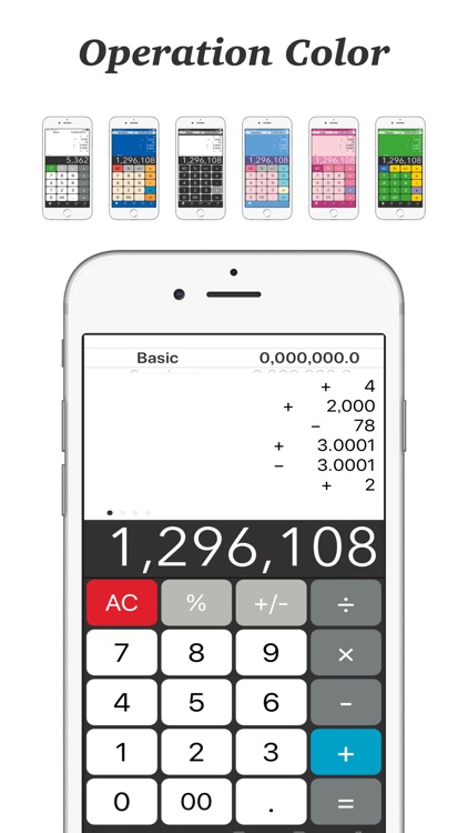 Calculator + - Twin Plus App # screenshot-5