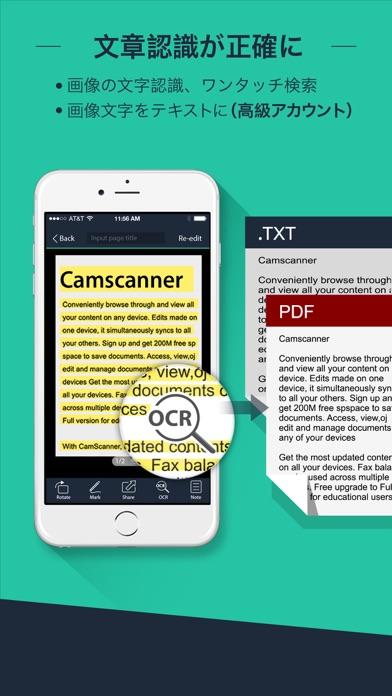 CamScannerのスクリーンショット4