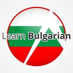 Learn Bulgarian Language