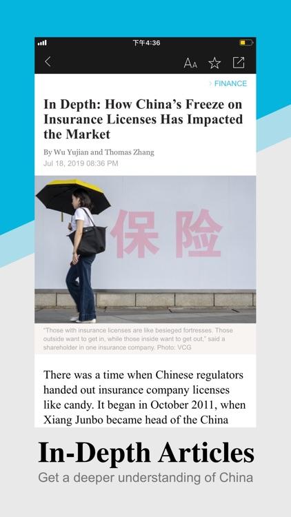 Caixin: In-depth China Insight