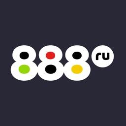 888.ru – ставки на спорт