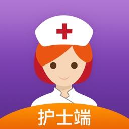 金牌护士(护士端)-护士多点执业接单软件