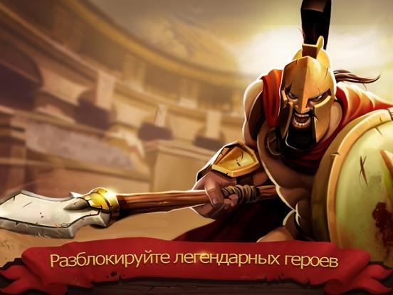 Скачать Gladiator Heroes доблестный бо