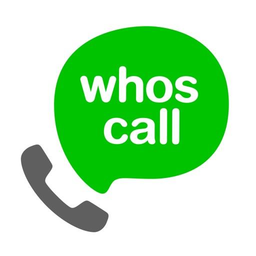 Whoscall(フーズコール)番号識別・迷惑電話ブロック