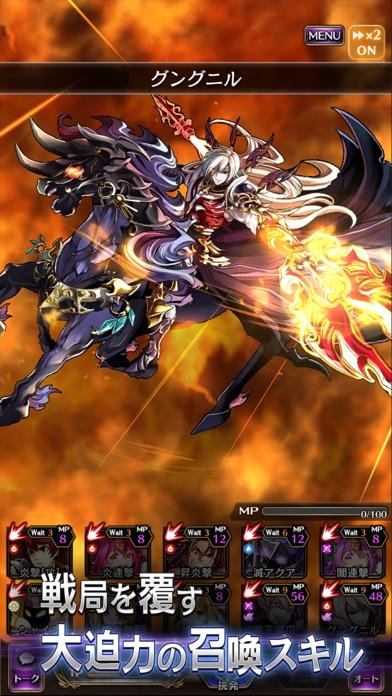 黒騎士と白の魔王 -対戦アクションRPG x 協力ゲームのおすすめ画像6