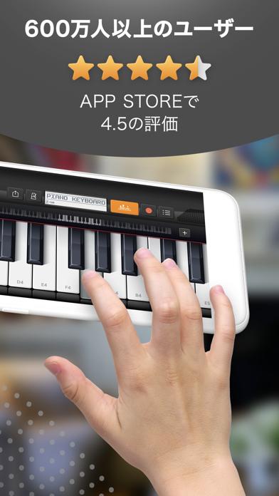 ピアノ 鍵盤 リアルのおすすめ画像6