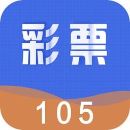 105彩票-精准预测、大数据走势预测大师