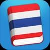 Learn Thai -Travel Phrasebook - iPadアプリ