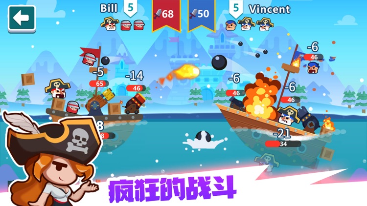决战冒险岛 screenshot-4