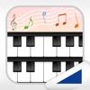 音感トレーニング(あそんでまなぶ!シリーズ) - iPhoneアプリ