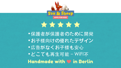 Little Fox Animal Doctor 3Dのおすすめ画像6