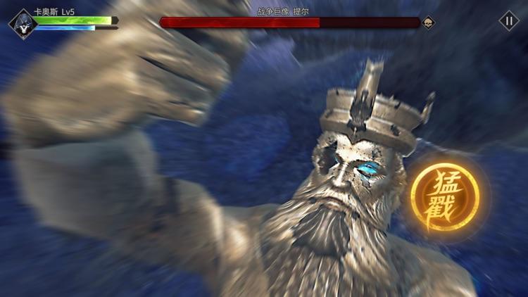 巨龙城堡-硬核动作手游 screenshot-4
