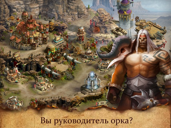 League of Lords: New Kingdom на iPad
