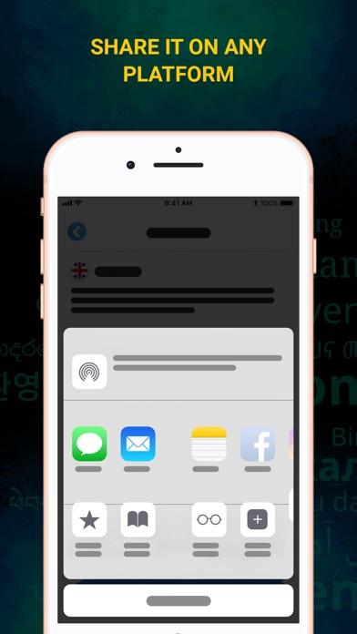 WhatsIt Screenshot 4