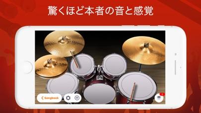 WeDrum - ドラムセット と 音楽 リズムゲームのスクリーンショット3