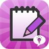 2秒日記 『日記レコ』 - iPhoneアプリ