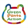 Green Ponta Action/環境活動でポイント - iPhoneアプリ