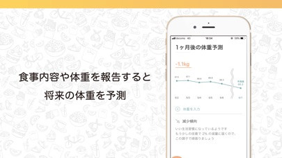 NaniQuo(ナニクオ)スクリーンショット