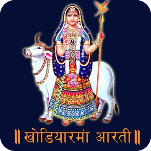 Khodiyaar Maa Aarti & HD Audio