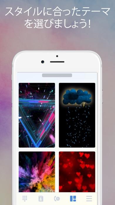 カラーコール screenshot1