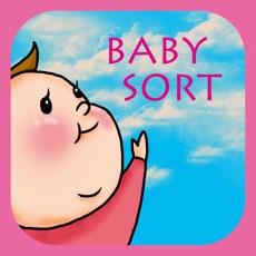 Activities of Baby Sort